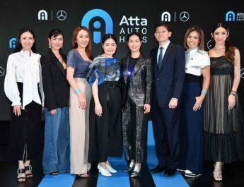 เซเลบริตี้ดัง ร่วมสัมผัสประสบการณ์ Digital Smart Space แห่งแรกในอาเซียน เปิดตัว ATTA AUTOHAUS (แอทต้า ออโต้เฮาส์) ในเครือเบนซ์ ตลิ่งชัน