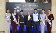 การแข่งขันกอล์ฟอาชีพ ถ้วยพระราชทานพระบาทสมเด็จพระเจ้าอยู่หัว ROYAL'S CUP 2020