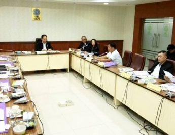 ประชุมกรรมการบริหารสมาคมนักวิจัยแห่งประเทศไทย