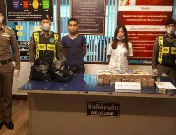กรณี ตำรวจทางหลวง จับ 2 หนุ่มสาวชาวพม่า หอบเงิน 16.5 ล้านบาท  อ้างว่าข้ามมาฝากธนาคาร