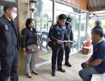 DSI ดำเนินคดีฉ้อโกงประชาชนแอบอ้าง สำนักงานสลากกินแบ่งรัฐบาลล๊อกเลขสลาก ซ้ำเติมประชาชนช่วง COVID-19