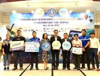 """""""นีโอ"""" ผนึก """"ททท."""" จัดงาน Thailand Golf & Dive Expo 2020 และงาน Traveler Expo 2020 รับกระแสเที่ยวเชิงกิจกรรม-ไลฟ์สไตล์"""