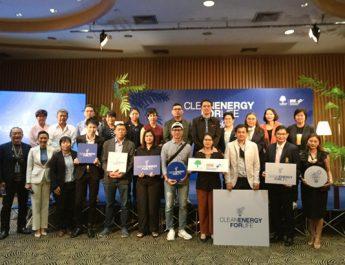 กกพ. สนับสนุน 26 โครงการ ผ่านกองทุนพัฒนาไฟฟ้า ภายใต้ธีม  Clean Energy For Life
