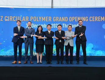 สุเอซ เปิดโรงงานรีไซเคิลพลาสติกแห่งแรกในเอเชีย หวังช่วยลดผลกระทบจากวิกฤติมลภาวะพลาสติกและการเปลี่ยนแปลงสภาพภูมิอากาศ