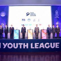 """""""ก.ท่องเที่ยวและกีฬา-กกท.-สมาคมกีฬาฟุตบอลฯ"""" ลงนาม MOU ระเบิดศึกฟุตบอลลีกเยาวชนแห่งชาติ 2021"""
