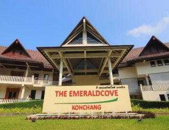 โรงแรม ดิเอมเมอรัลโคฟ เกาะช้าง