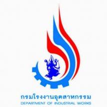 """กรอ.ร่วมกับภาคเอกชนจัดงาน """"Pumps and Valves Asia 2021"""" และ """"งาน Thai Water Expo 2021"""" 14-16 ต.ค.นี้"""