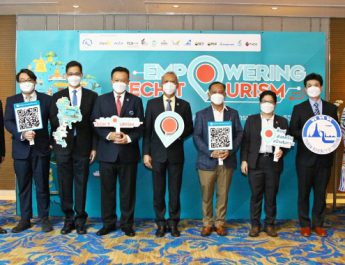 ททท. เปิดตัวโครงการพัฒนาศักยภาพผู้ประกอบการท่องเที่ยวยุคดิจิทัล (Empowering Tech Tourism)
