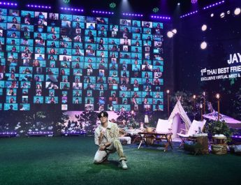 สิ้นสุดการรอคอย ลีดเดอร์ JAY B (เจบี) กับมีตแอนด์กรี๊ดครั้งแรก JAY B 1st THAI BEST FRIENDS EXCLUSIVE VIRTUAL MEET & GREET