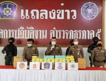 ตำรวจภูธรภาค 5 สกัดกั้นการลำเลียงยาเสพติด ตรวจยึดยาบ้า 220,000 เม็ด ในพื้นที่จังหวัดลำพูน